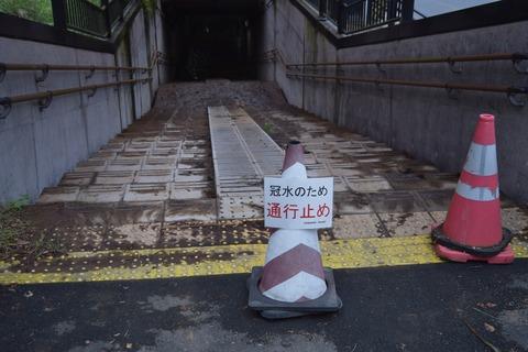 台風19号被害 ブログ用