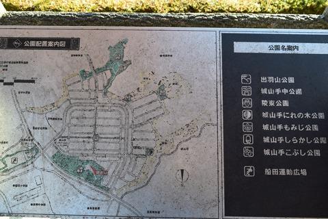 出羽山公園 ブログ用10