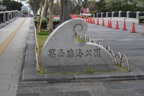 葛西臨海公園 ブログ用1
