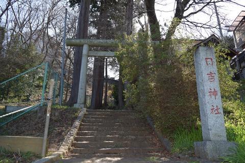 日吉神社 鳥居 ブログ用