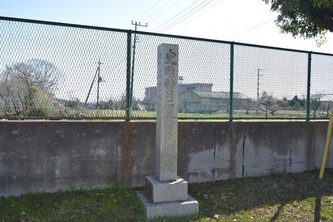 船田石器時代遺跡 ブログ