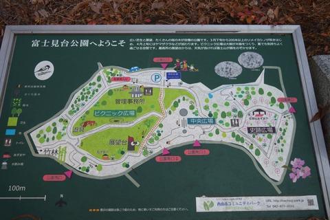 富士見台公園 ブログ用2