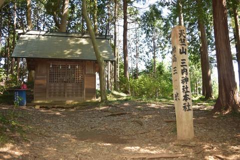 天竺山 三内神社 ブログ用