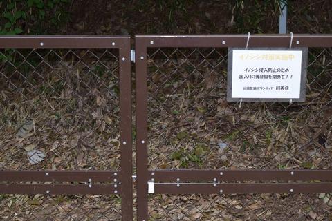 小田野城跡 入り口 ブログ用