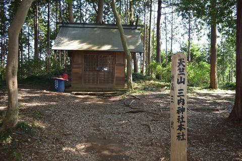 天竺山 三内神社2