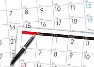 カレンダーで計画を立てる