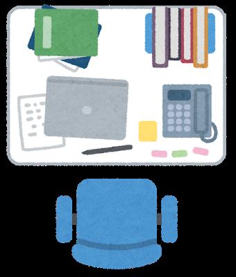 zaseki_business_desk1