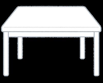 table_syoumen_white