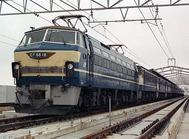 640px-JR_Freight_f66_18fc_setoohasi_test_utazu
