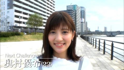【ラストアイドル】 新潟の美人すぎるデパート店員(22歳) Maxとき315号を歌い挑むも敗退wwwwww