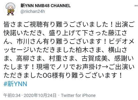 柏木、村重、高柳、横山はお祝いメッセージを贈ってきたのに、なぜ梅田彩佳のはなかったのだろう やっぱり「邪魔」だったのだろうかw