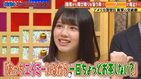 日向坂46のべみほこと渡邉美穂さんって昔のみゃおにそっくりすぎない?