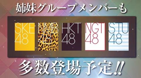 【朗報】 音楽ゲームアプリ 「AKB48 ビートカーニバル」 本日よりリリース!! 10/31にはスペシャルライブ開催!!