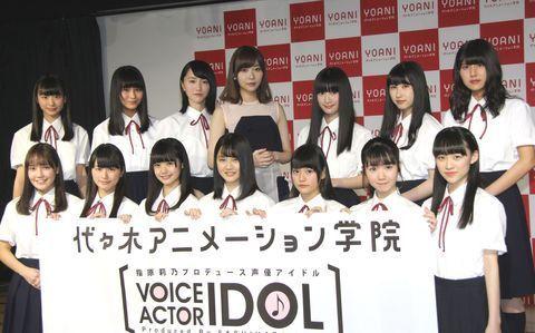 【画像アリ】指原莉乃アイドルプロデュースが完全に乃木坂路線wwww【HKT48】