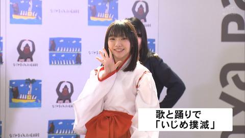 【画像】「この美少女は誰?」 名古屋の巫女さんが可愛すぎると話題沸騰wwwwwwwwwwwww