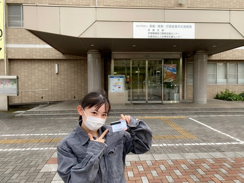 【工業系アイドル】チーム8濵咲友菜さん、アーク溶接の資格を取得する【誕生】