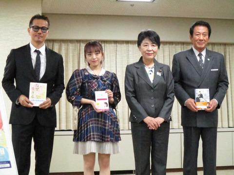 AKB48・向井地美音 法務省企画で先輩・高橋みなみの本を推薦