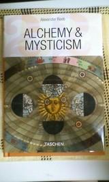ALCHEMY&MYSTICISMとかいう素敵な本