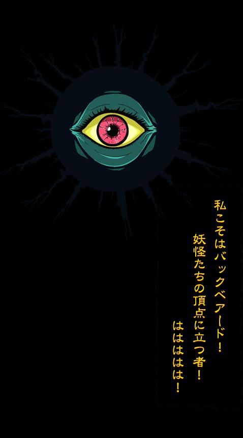 img_character_09