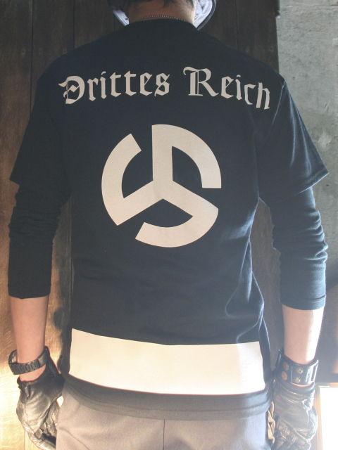 Drittes Reich blog3