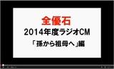 SnapCrab_NoName_2014-3-7_17-37-35_No-00
