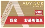 img_advisor