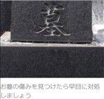 SnapCrab_NoName_2014-4-25_10-2-44_No-00