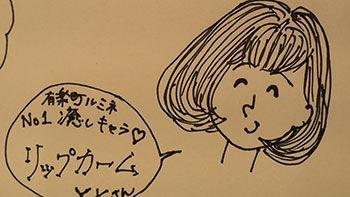 yurakucho_141120_3