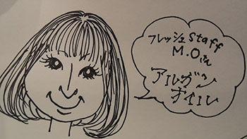 yurakucho_141120_2