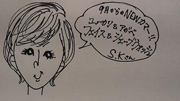 yurakucho_141120_4