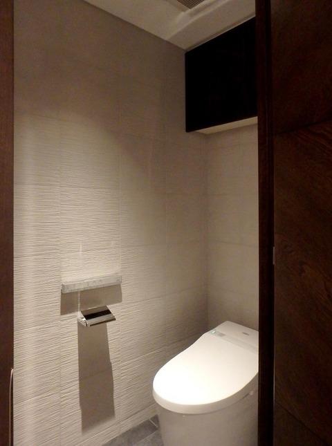 toilet-762x1024