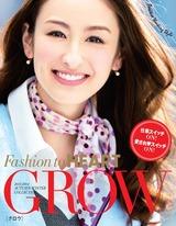 GROW13-14AW_COVER