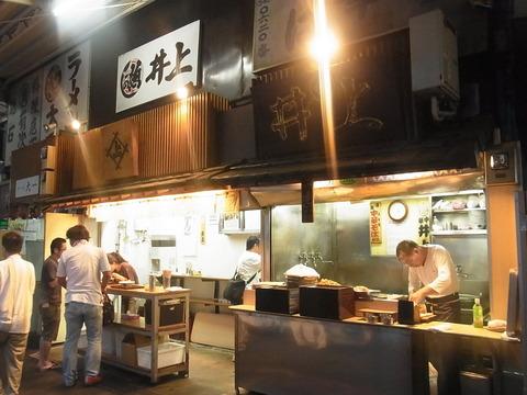 朝一築地の井上中華麺