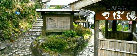 世界遺産登録!!1日で7色変化する日本最古の神秘の温泉