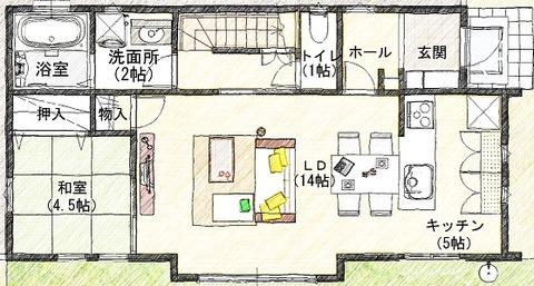 6  1階 平面図