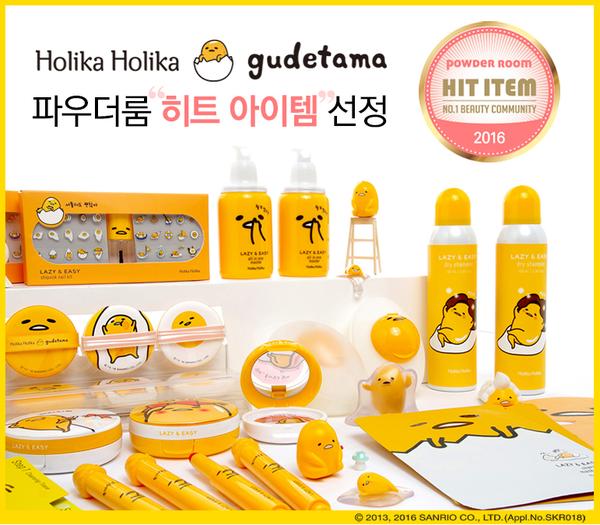 holika_gude