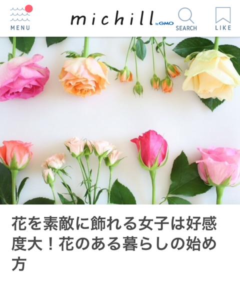 IMG_6155