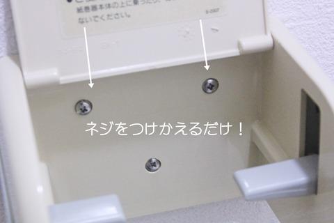 IMG_8234ko