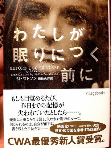 2012-09-04 16:02:19 写真1