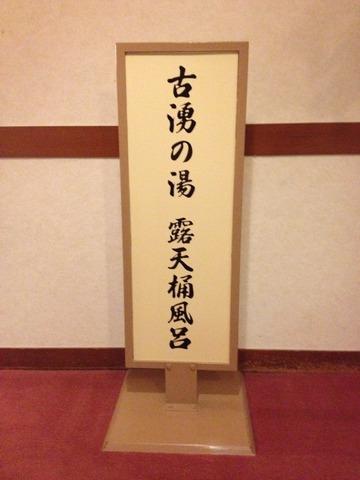 2012-08-24 01:52:01 写真1
