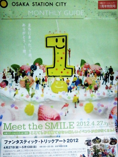 Meet the SMILE