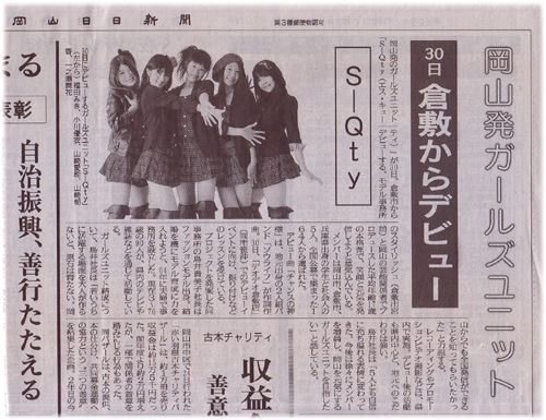 10_10_26 okanichi