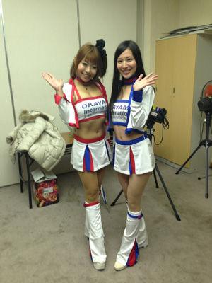 20121202-yuno