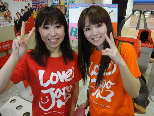 29-aoi_nai