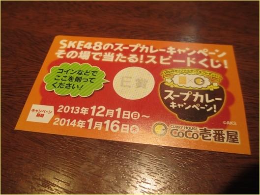 IMG_7060 2