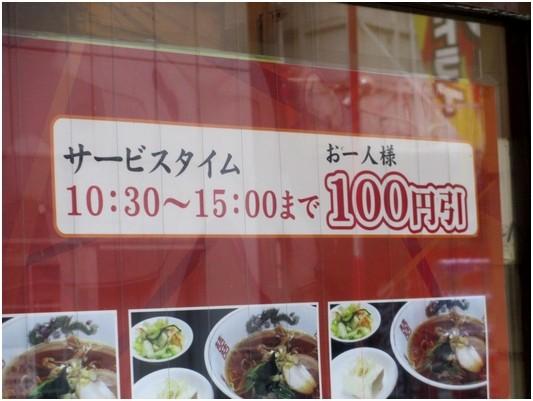IMG_9000 2