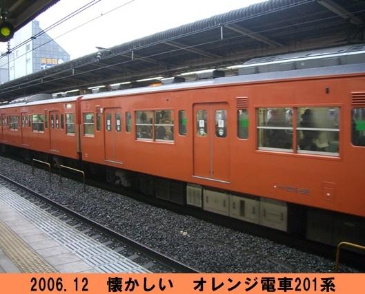 CIMG7305 2