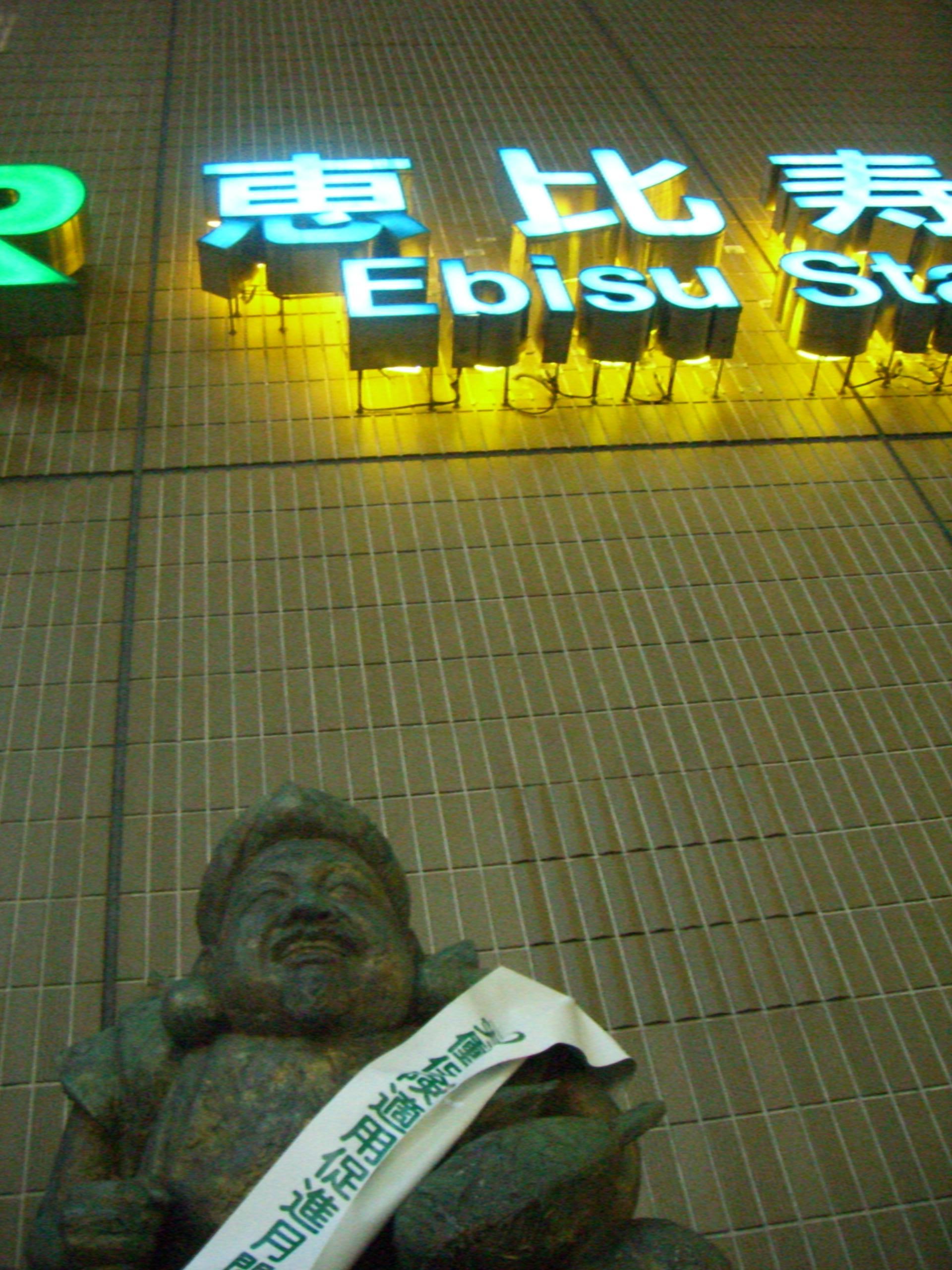 恵比寿銅像
