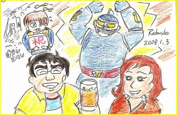 鉄人28号と鬼太郎イラスト