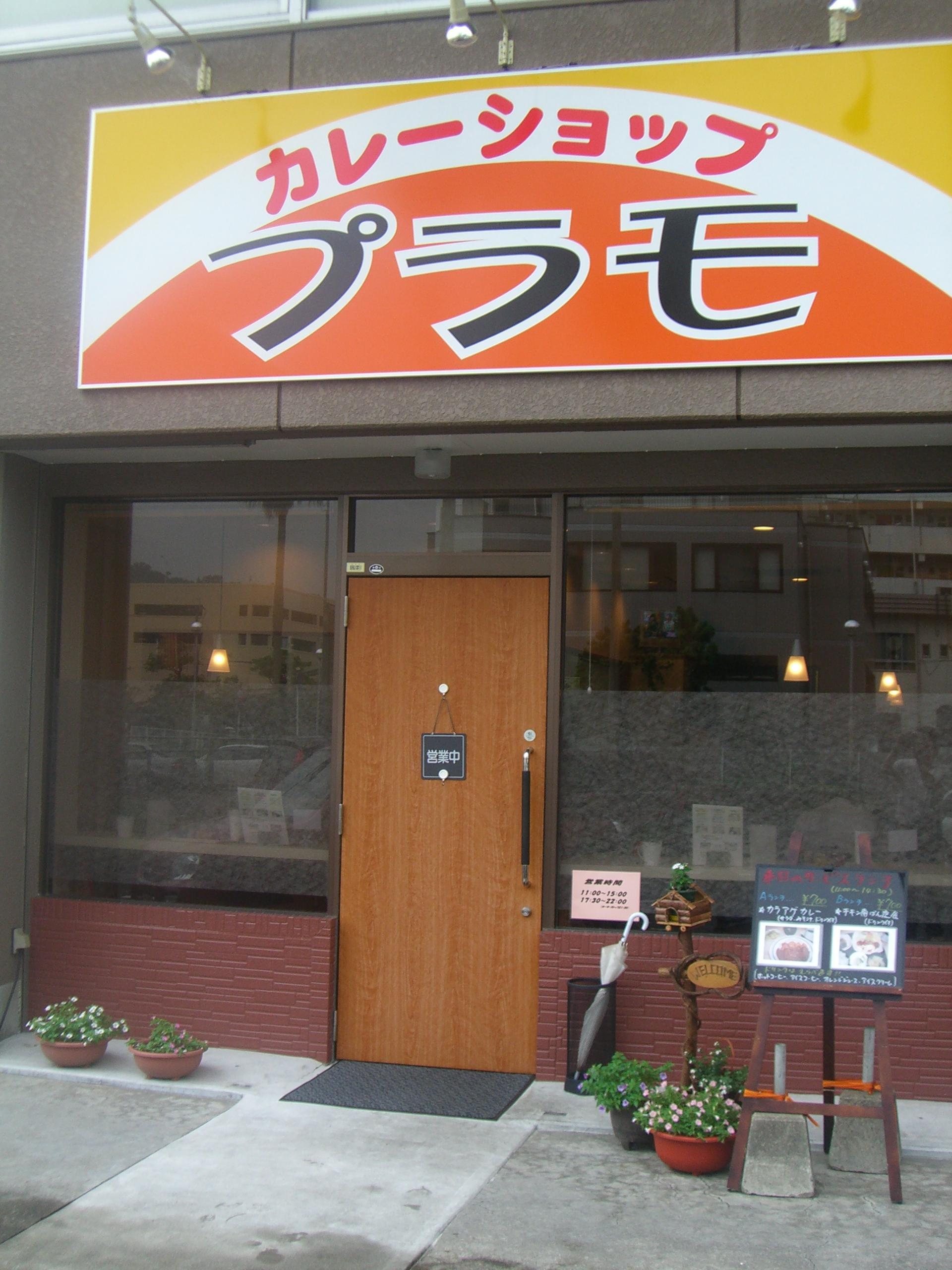 プラモ・玄関2006.617